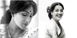 Suchitra Sen, Rituparna Sengupta
