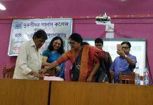 programme in Muralidhar Girls College
