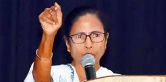 Mamata Banerjee Meeting
