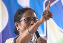 Mamata Banerjee kanchrapara