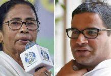 Prashant Kishore and Mamata Banerjee