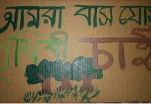today's slogan