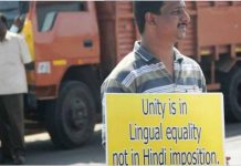 protest against hindi imposition