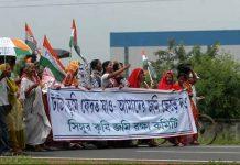 those days of singur agitation