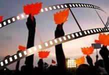 BJP Film