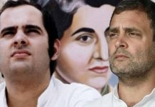 Sanjay Gandhi and Rahul Gandhi