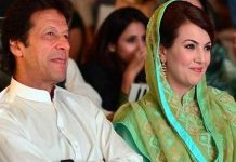 Reham Khan and PM Imran