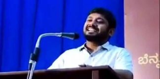kanhaiya kumar at mangalore