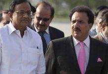p chidambaram and Rehman Malik