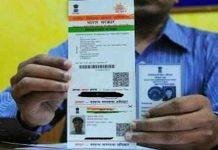 aadhaar-voter