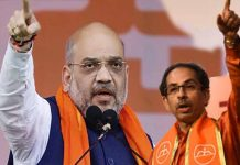 Amit Shah and Uddhav