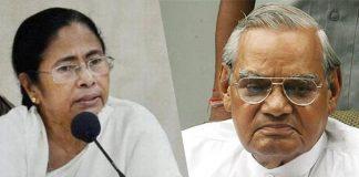 Mamata-Banerjee and Vajpayee