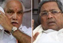 Yeddyurappa and siddaramaiah