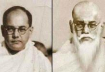 netaji and Gumnami Baba