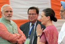 Sonia and Modi