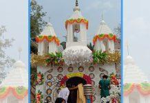 Baba Trilokeshwar Shiv Temple in Purba bardhaman