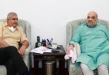Jagdeep Dhankhar and Amit Shah