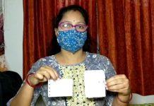 health worker tanusree chodhury